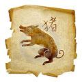 Год Кабана (Свиньи) гороскоп – особенности характера