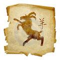 Год Козы (овцы) гороскоп