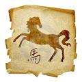 Год Лошади гороскоп