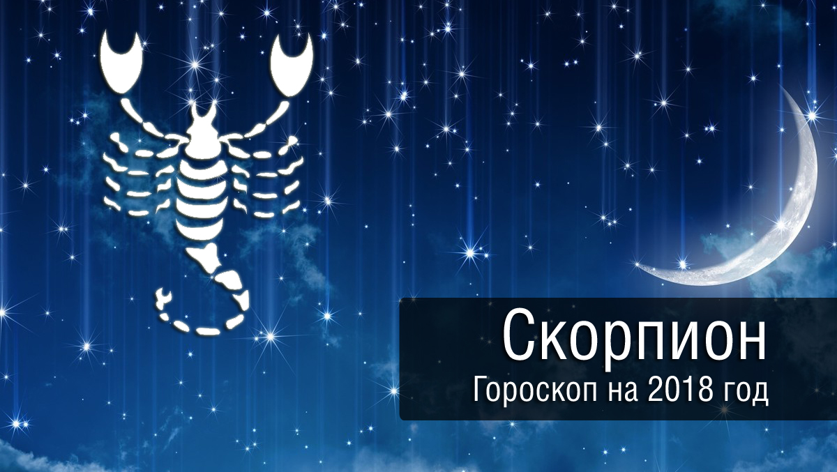Детальный гороскоп можно просмотреть по каждому месяцу в предстоящем году.